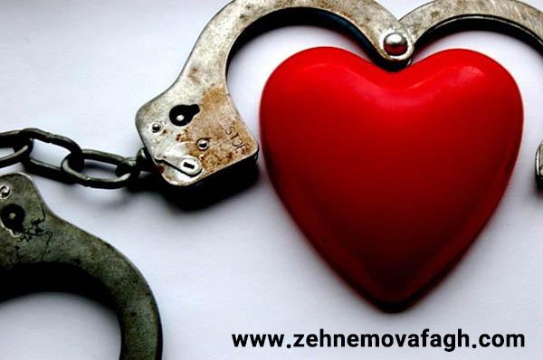 وابستگی در روابط عاطفی | طرحواره وابستگی