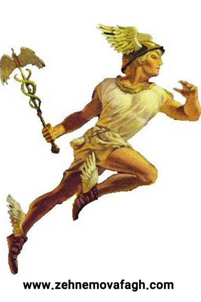 نماد آرکتایپ هرمس