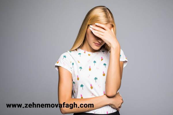 درمان طرحواره نقص / شرم