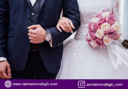 دلایل نادرست ازدواج