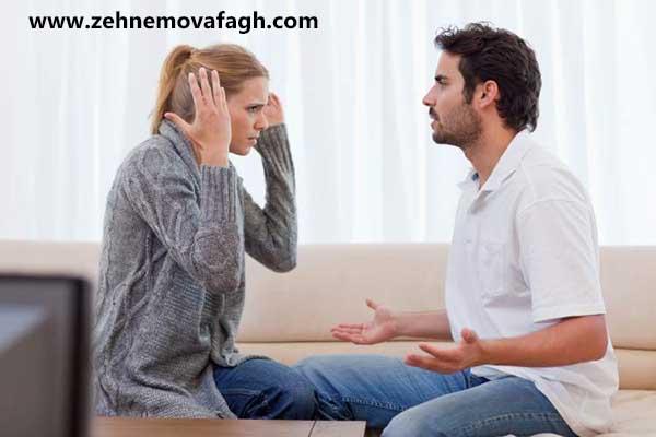 شکست در روابط